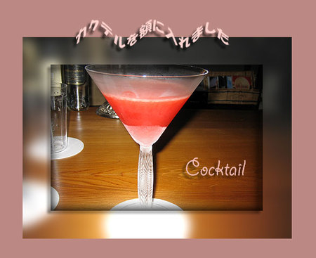 2007130cocktail_1
